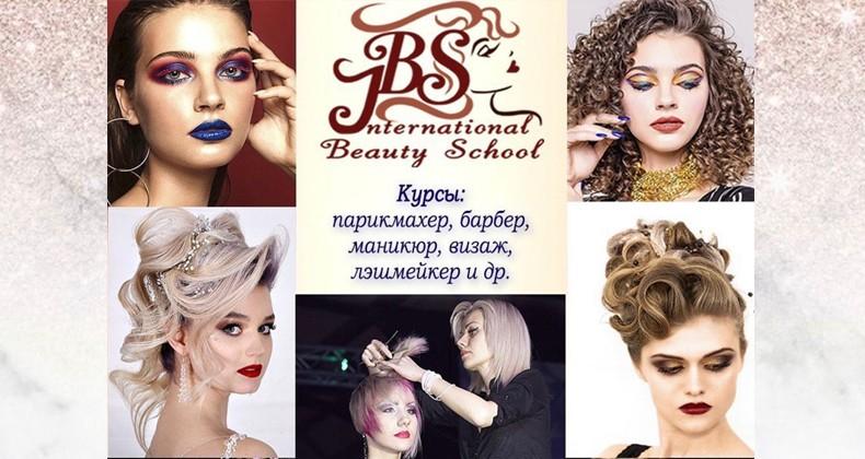 """Школа краси """"IBS"""" при КАПМ запрошує на курси!"""