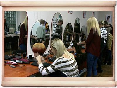 Про курси перукарів КАПМ