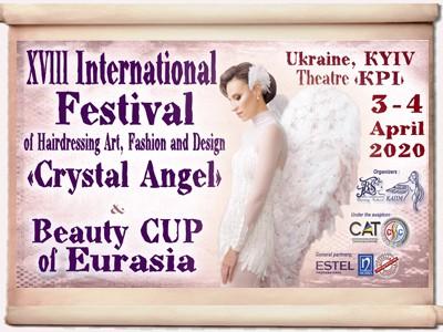 Короткий кліп Фестивалю «Кришталевий ангел»