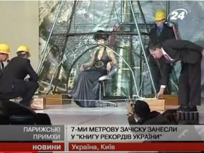 Канал «24» про Гала-шоу ХІ Фестивалю та рекорд «Найвища зачіску» (2011р.)