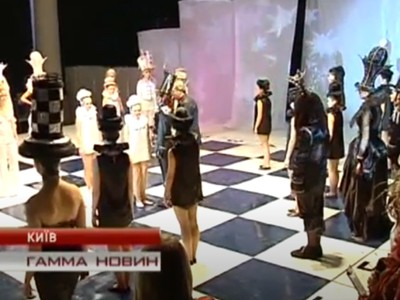 VIII Фестиваль і рекорд «Шахова гра» («5 канал», «Перший національний», «Гамма» і «ОТV», 2009р.)